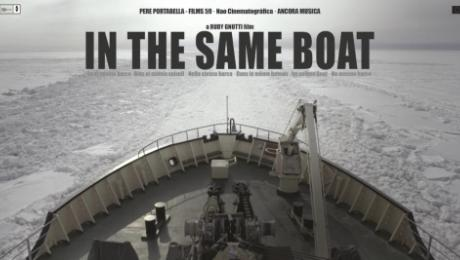 El Documental. In the same boat